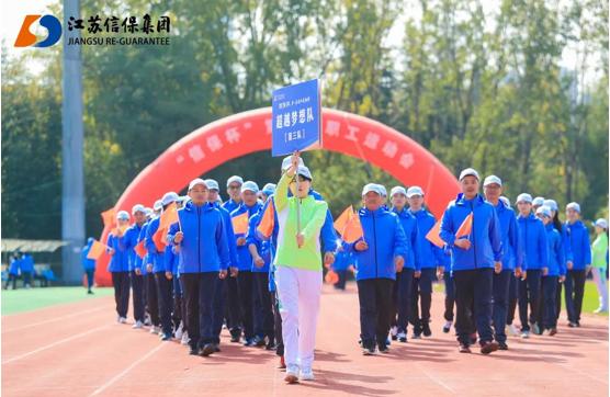 """超越梦想 ---第三代表队荣获""""信保杯""""第一届职工运动会团体亚军(图2)"""